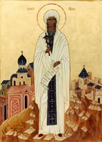 Sainte Nino - à l'origine du nom de la Congrégation